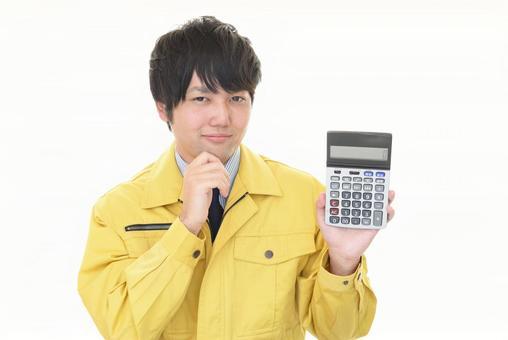 工人用計算器