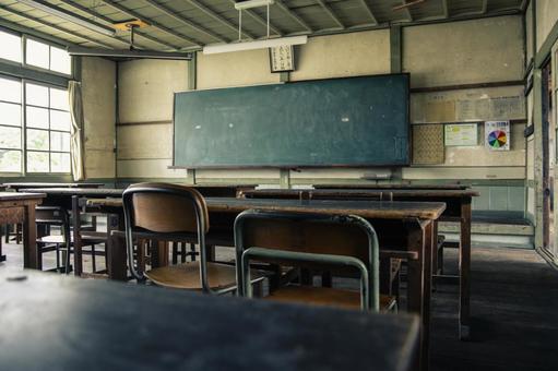 Old elementary school classroom