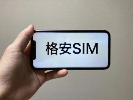 Image of communication plan transfer Cheap sim