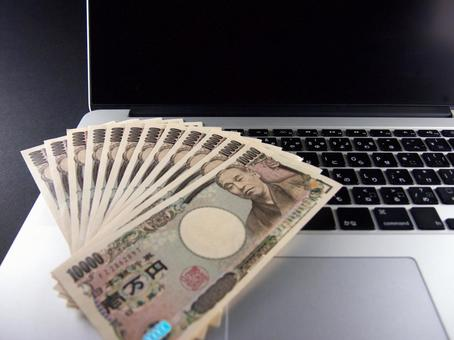 Money and PC 02