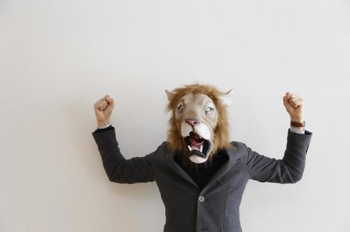Roar! 1