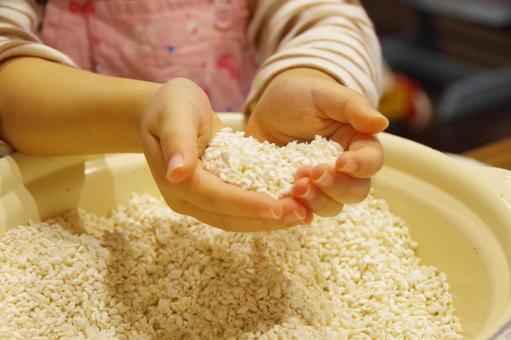 누룩 아이의 손