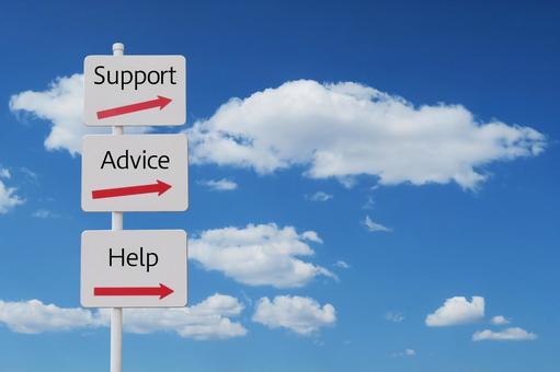 Support · Advice · Help Indicators