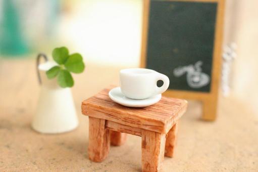 커피 브레이크