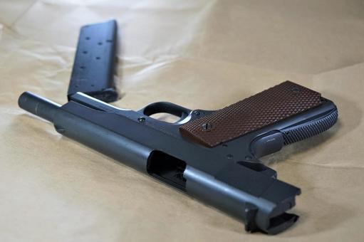 Handgun handgun