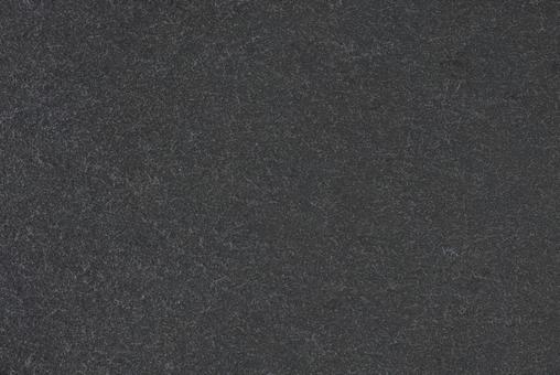 Background Texture Material Gray Charcoal Gray Stone Plate Stone Rough