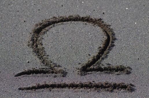 Libra mark (spiritual) written on the sandy beach