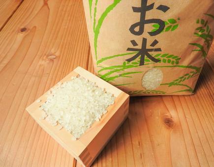 맛있는 쌀