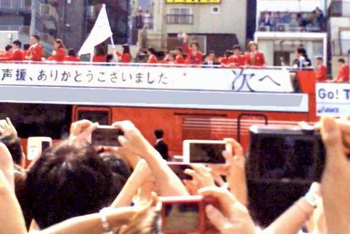 Rio Olympic parade 3