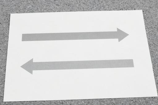 Arrow bi-directional monochrome
