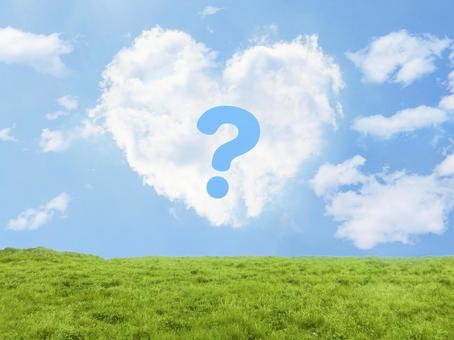 The cloud of the heart and doubt?