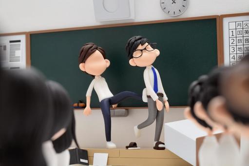 Violence in school