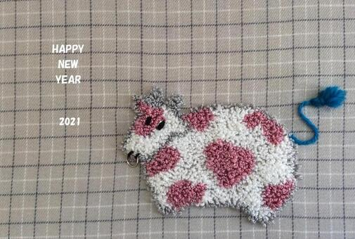 New Year's card 2021 ☆ Honwakaushi-san ☆ Horizontal right