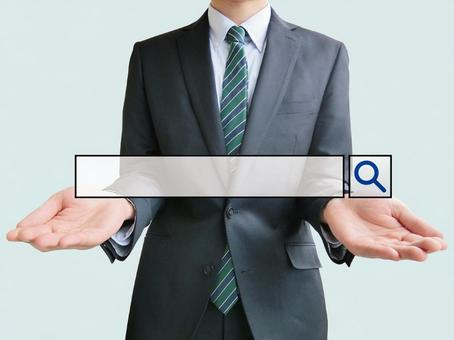 If SEO measures leave it! Businessman-blue background