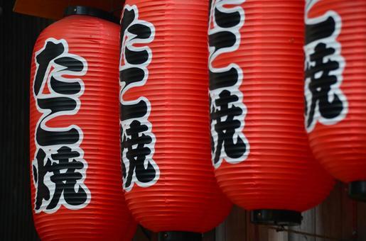 章魚燒店燈籠