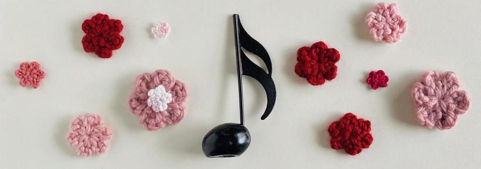 Spring of music