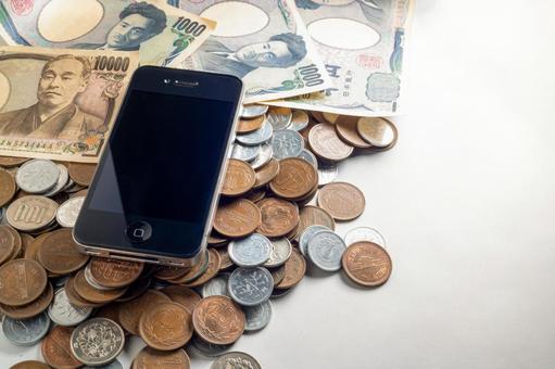 Smartphone billing communication costs