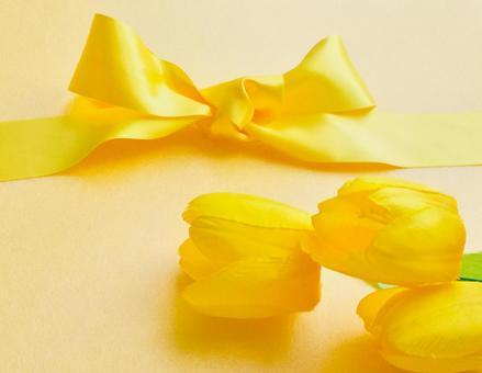 Good luck! Yellow flower