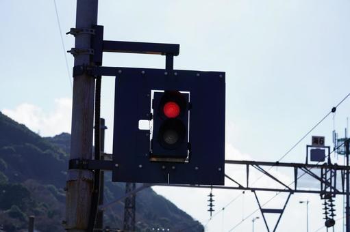 철도의 신호기 (적신호)