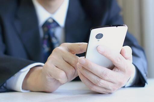 商人和智能手機1