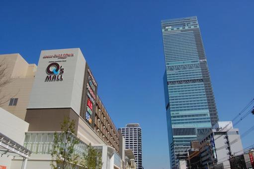 Q's Mall and Apen no Harukasu