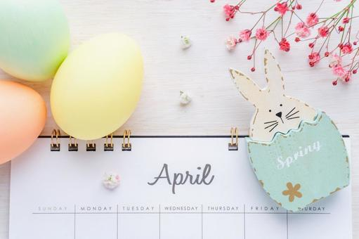 April calendar easter