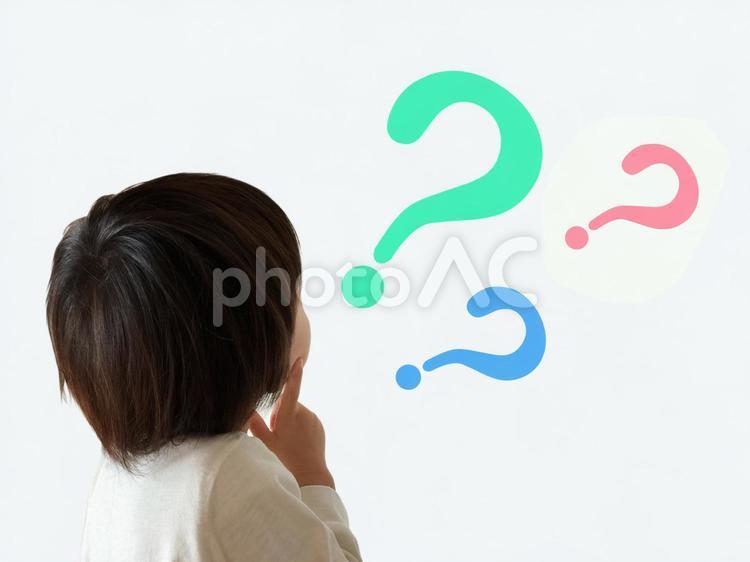 質問攻めの子どもの写真