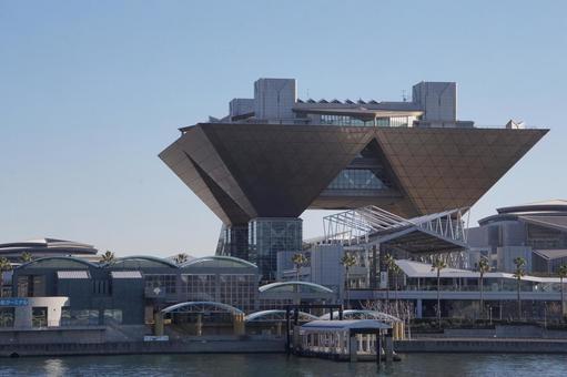 도쿄 빅 사이트 (도쿄 국제 전시장)