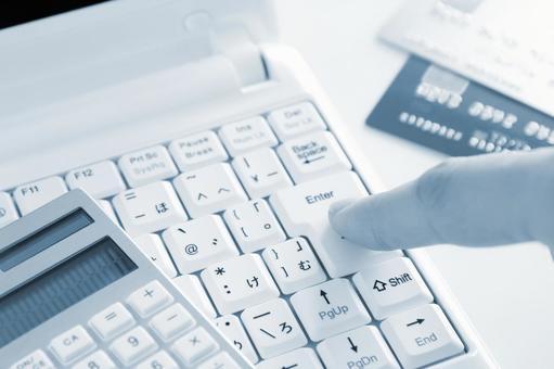 Online payment blue