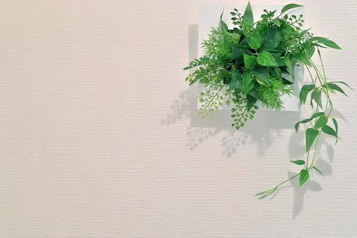 Leaf interior background material
