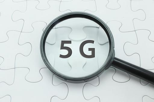 5G image 5G high-speed communication