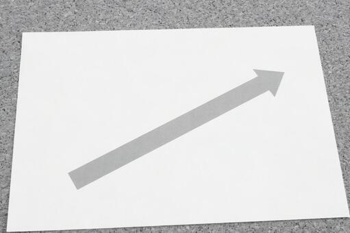 Arrow rising monochrome