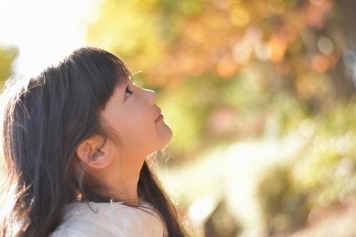 Child's profile