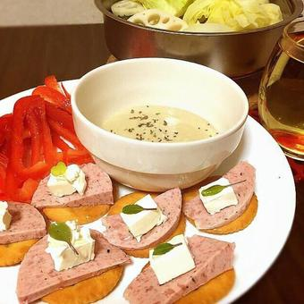 Bagna cauda and ham cheese cracker