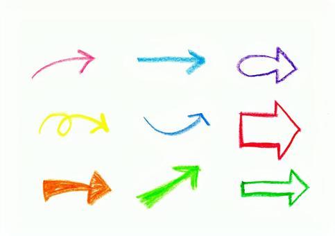 Handwritten arrow