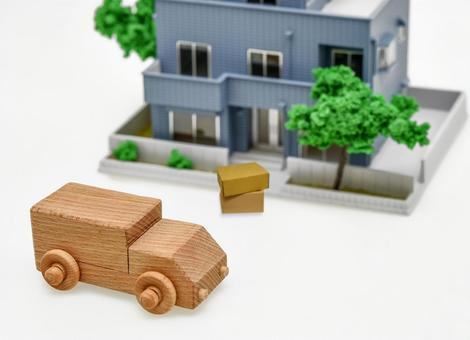 Courier and image of logistics