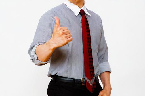 Businessman 3