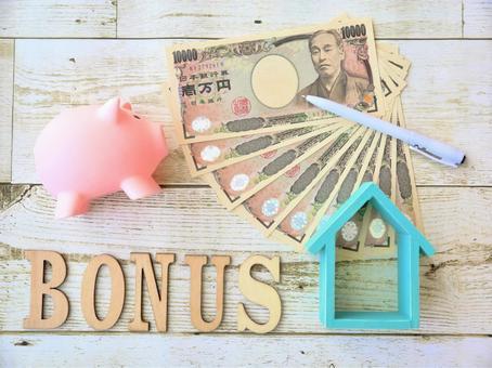 BONUS (7) Bonus House Piggy Bank 10,000 Yen Bill