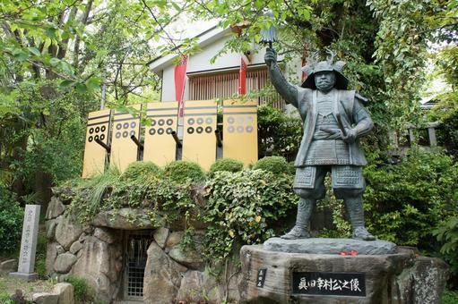 Sanada Yukimura statue of Maruda Sanada