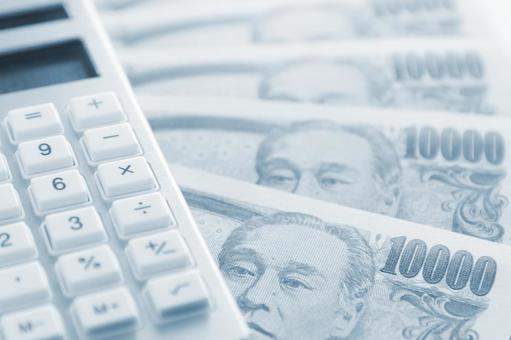 돈과 계산기 블루