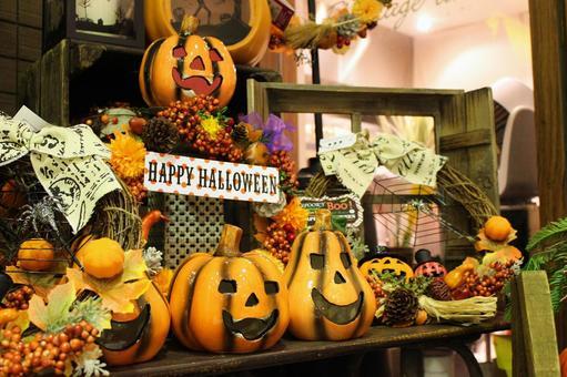 Halloween pumpkin 5