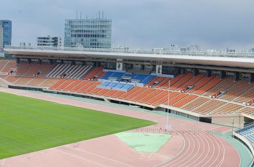 National Arena
