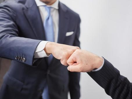 Business image / fist