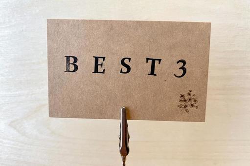 best3 best 3 image