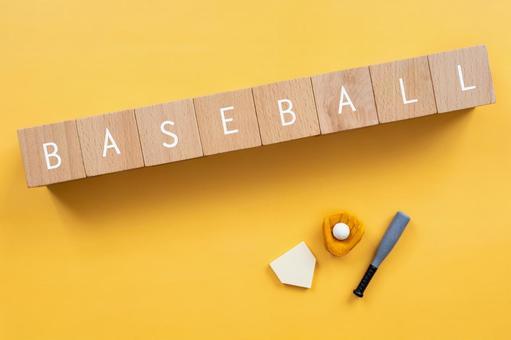 "Baseball, baseball | Building blocks and baseball equipment toys with ""BASEBALL"" written on them"