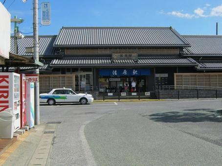 Sakura station building