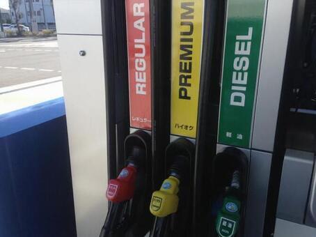 Self-service gas station