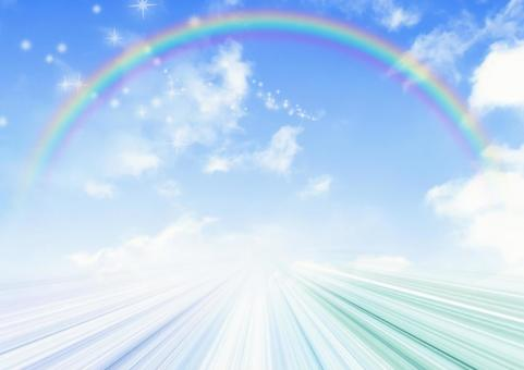 Image of going to the rainbow arch