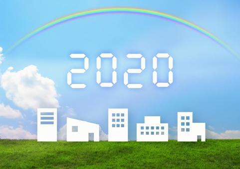 建築輪廓2020