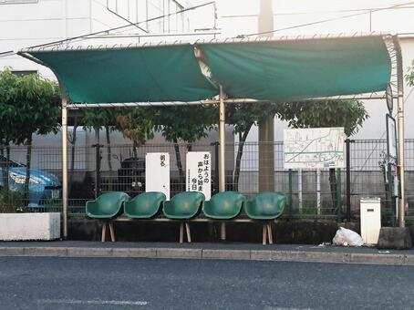 一个公共汽车站